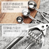 304 stainless steel ice cream spoon ice cream scoop ice cream scoop clip fruit digging ball scoop dig ball commercial