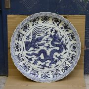Ming Yongle Blue and White Dragon and Phoenix Pattern Routine Plate Boutique Antique Antique Old Porcelain Old Goods Collection
