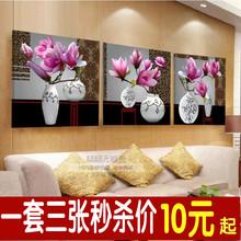 客厅装饰画 现代简约三联画壁画沙发背景墙挂画无框画墙画艺术画