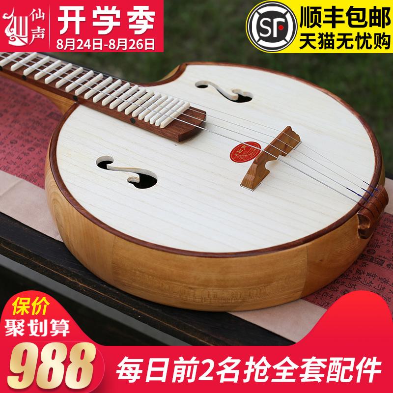 Китайские народные инструменты Артикул 556128489780