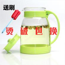 送刷子春之晖大容量冷热壶 玻璃冷水壶防爆耐高温玻璃冷水壶茶壶