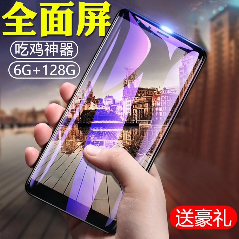 魅莱M10 全面屏曲屏8G运行128G内存全网通4G智能手机十核超薄指纹