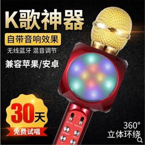 专业儿童话筒ktv唱歌机无线麦克风可充电带扩音器家用音响一体机