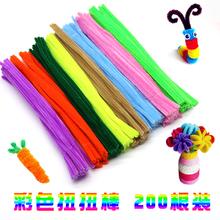 手工diy制作材料 彩色毛条毛根条扭扭棒幼儿园毛绒铁丝条儿童玩具