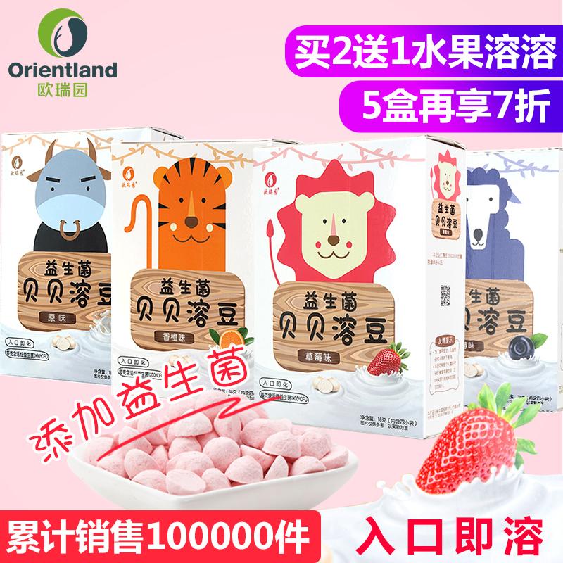【18.2.18值得买】福利,淘宝天猫白菜价商品汇总