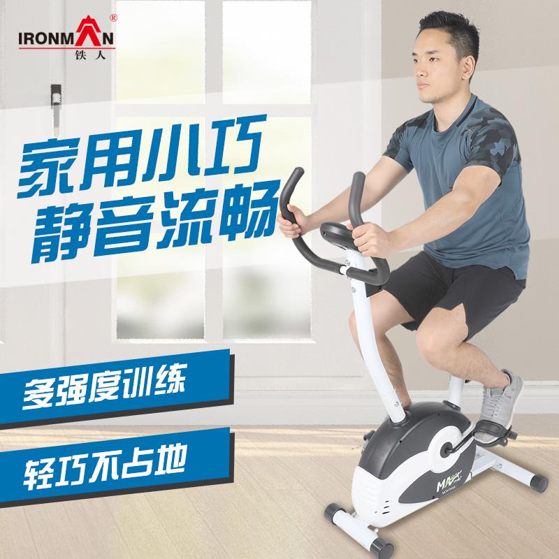 迷你动感单车超静音家用减肥健身车健身器材磁控脚踏运动自行车