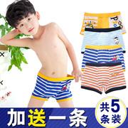 儿童内裤纯棉6平角裤10中大童男童四角12小孩男孩小学生短裤头8岁