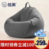 儿童沙发沙发椅