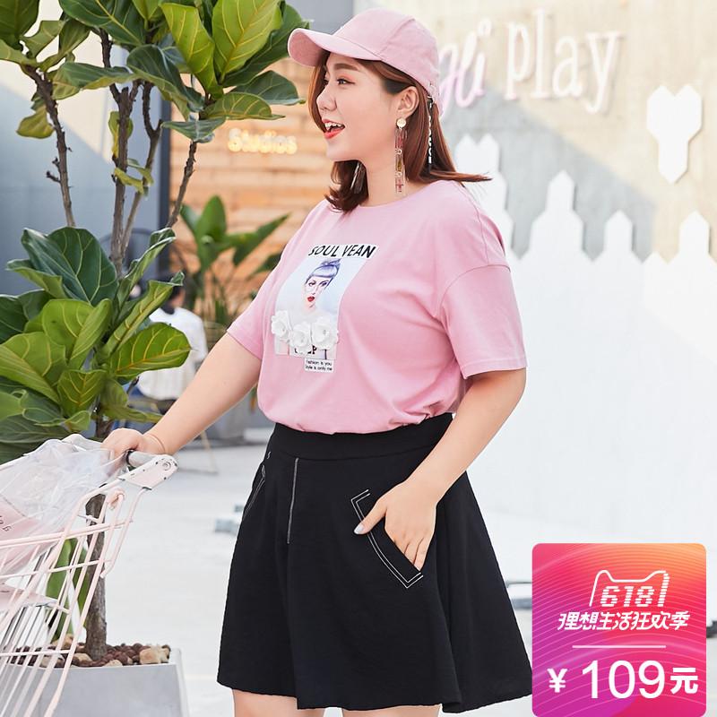 纤莉秀2018夏装新款大码女装针织印花立体花朵胖妹妹200斤短袖T恤