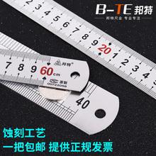 钢尺1米不锈钢直尺加厚长钢板尺30cm 1.5米2米铁尺子小厘米