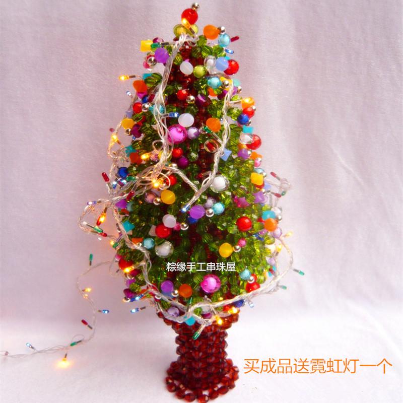 圣诞树手工串珠