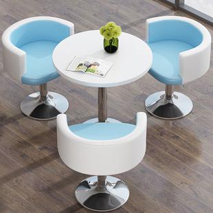 洽谈桌椅组合接待桌椅咖啡桌钢化玻璃圆桌子小圆桌茶几奶茶店桌椅