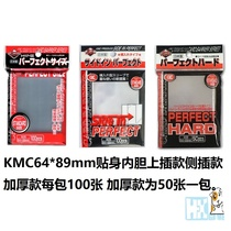 KMC liner 64 * 89mm chaque pack 100 millions team face fow