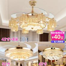 欧式隐形风扇灯餐厅吊扇灯变频简约梅花8头卧室豪华水晶双控52寸