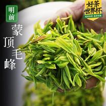 明前新茶500g毛尖茶叶绿茶散装