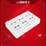 International electrician clear lying 15-hole socket bright line twenty-seven hole hole power wall home porous ultra-thin row