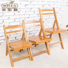 楠竹折叠椅子矮凳大中小乘凉便携式竹椅钓鱼椅儿童学习靠背椅餐椅