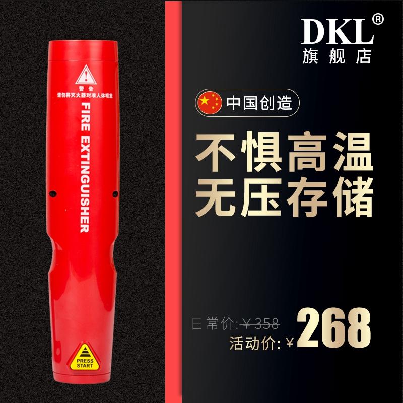 QMQ5.690N-DKL,QMQ5.6120N-DKL型七氟丙烷灭火设备生如夏花系列灭火器