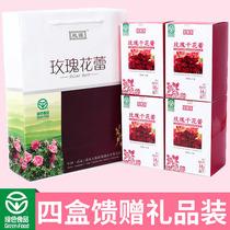 玫源2018新花平阴玫瑰花茶头期玫瑰花蕾茶济南特产礼品30gX4盒