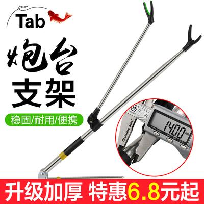 不锈钢钓鱼竿支架多功能三合一炮台架杆手竿杆架地插台钓渔具用品