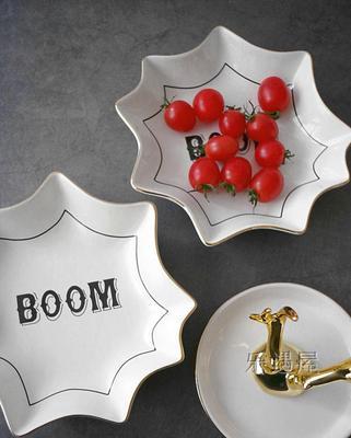 陶瓷金边不规则水果盘早餐盘沙拉碗 高颜值钥匙手表首饰收纳盘打折促销