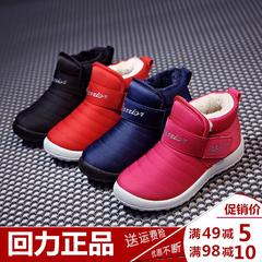 女童帆布靴