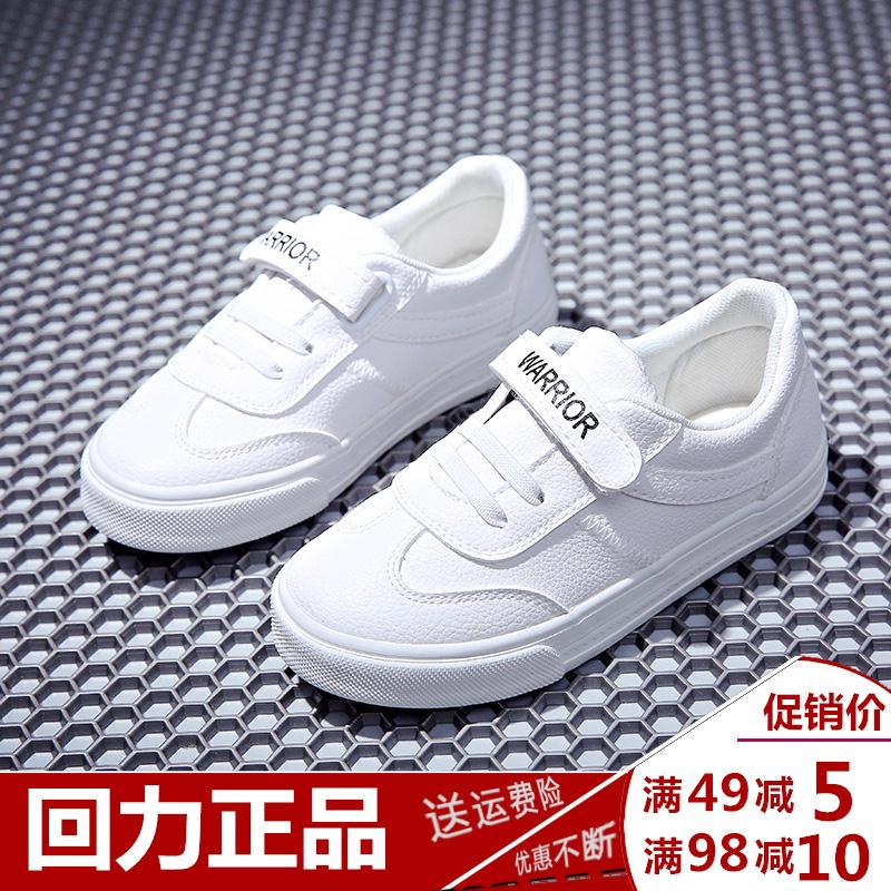 春季新款童鞋