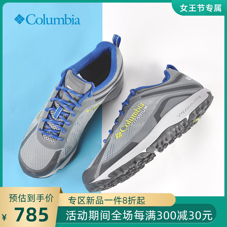 19春夏Columbia男鞋户外女鞋钛金系列防水徒步鞋耐磨休闲鞋DM2086