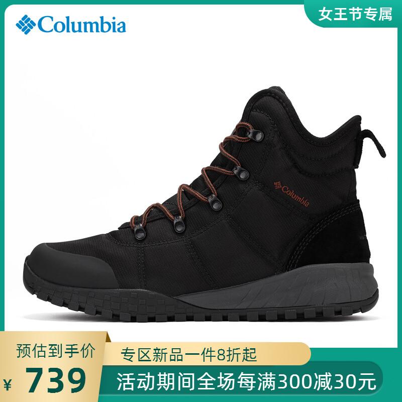 2019秋冬新品哥伦比亚户外男鞋防水热能保暖冬靴徒步登山鞋DM0148