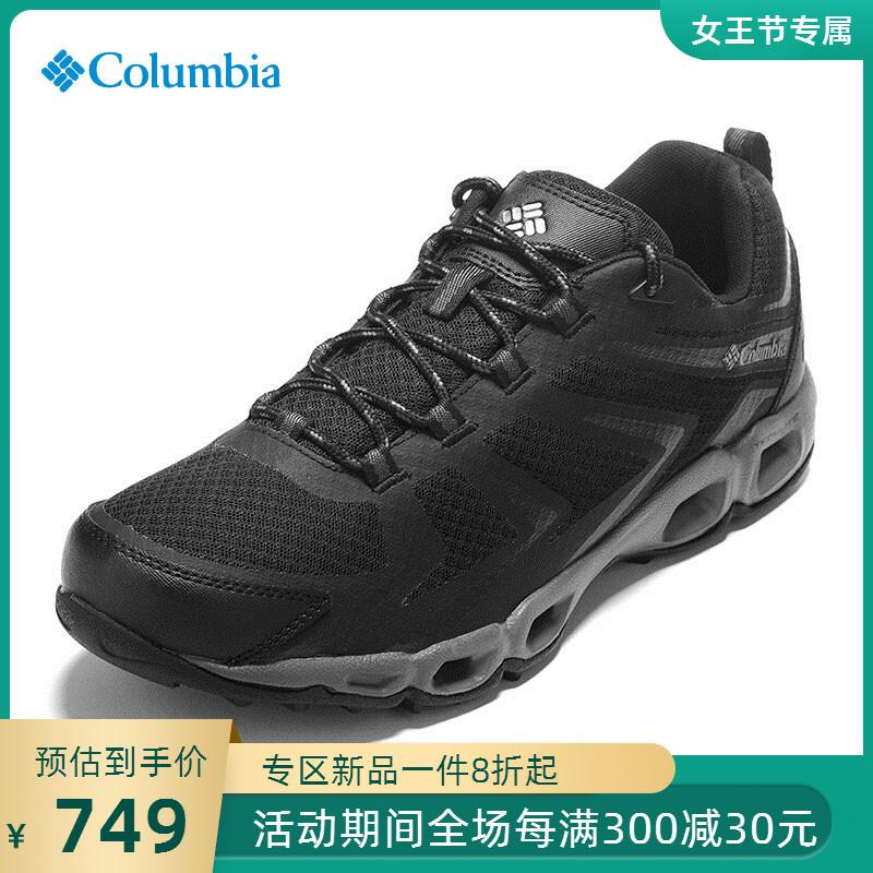 哥伦比亚户外男鞋2019夏季新款登山鞋缓震防滑耐磨徒步鞋子BM4600