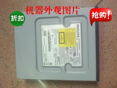 原装飞利浦台式电脑DVD刻录机光驱PSLIPS-DVD8801/8701 接口IDE