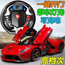 超大型遥控汽车可开门方向盘充电动遥控赛车男孩儿童玩具跑车模型图片