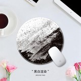 Mouse pad in the small 24cm round personality custom smudge watercolor boys and girls game desktop sewing cloth pad