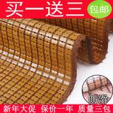 Постельные комплекты из бамбука Артикул 547460375071
