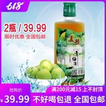 年发酵配制酒原装果酒甜酒青梅酒新品10宝海梅翠纯韩国进口梅子酒