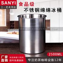 直销:不锈钢绵绵冰桶 绵绵冰砖模具雪花冰砖模具适合各种绵绵冰机