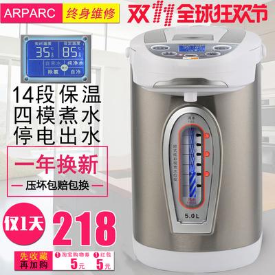 日本电水壶电热
