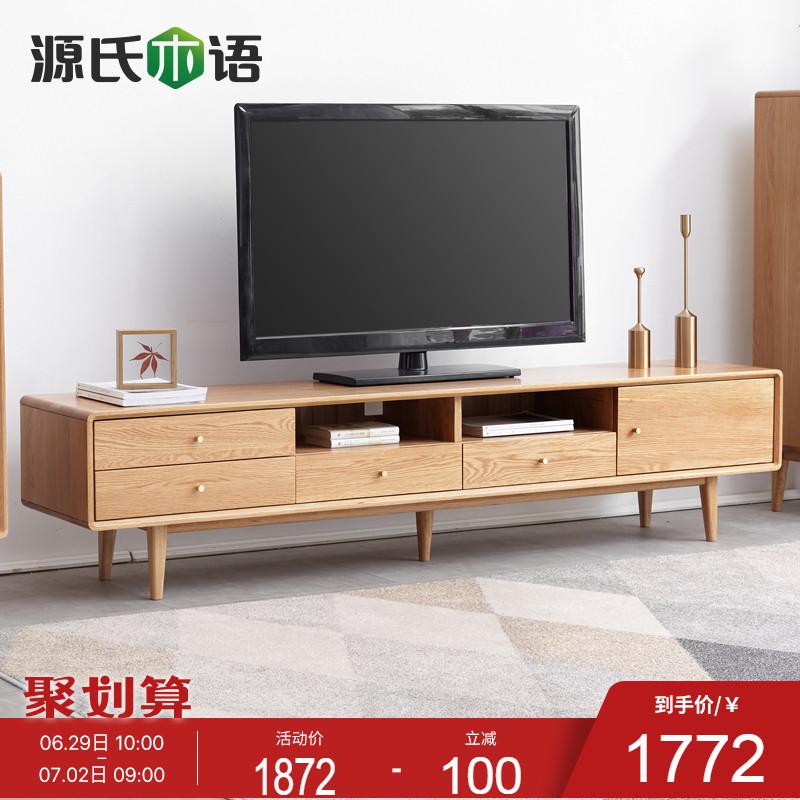 源氏木语Y84N01电视柜