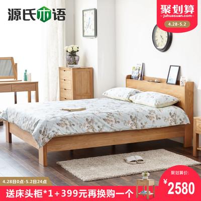 实木床有假货吗