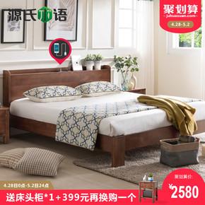 源氏木语全实木床1.5米 田园简约橡木双人床1.8米带插座环保家具