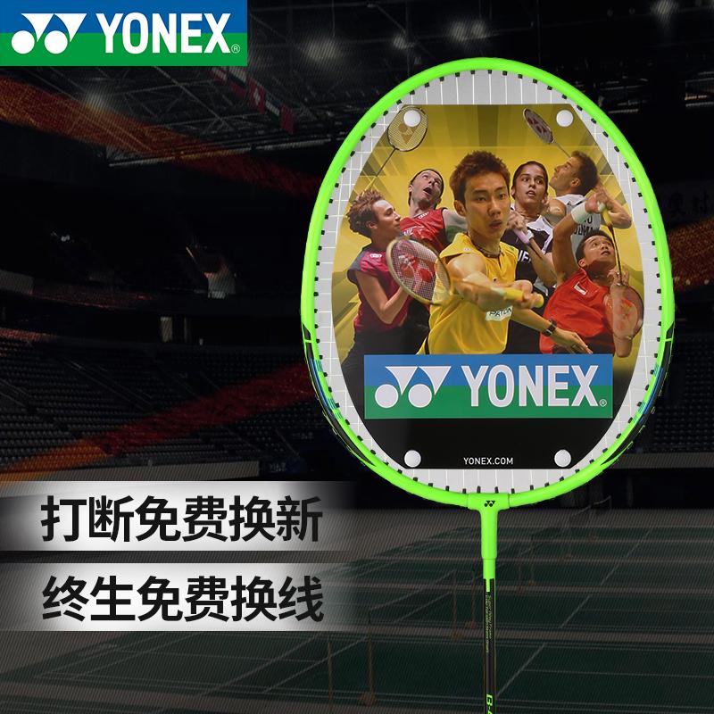 尤尼克斯羽毛球拍女耐用型yy单拍球拍子yonex成人训练耐打单只拍