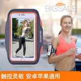 Sports mobile phone arm sets running arm bag arm bag arm men and women fitness equipment Apple universal arm bag wrist bag
