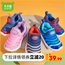 Wooden house caterpillar children's shoes fall 2019 new boys and girls children's functional shoes children's sports shoes baby shoes