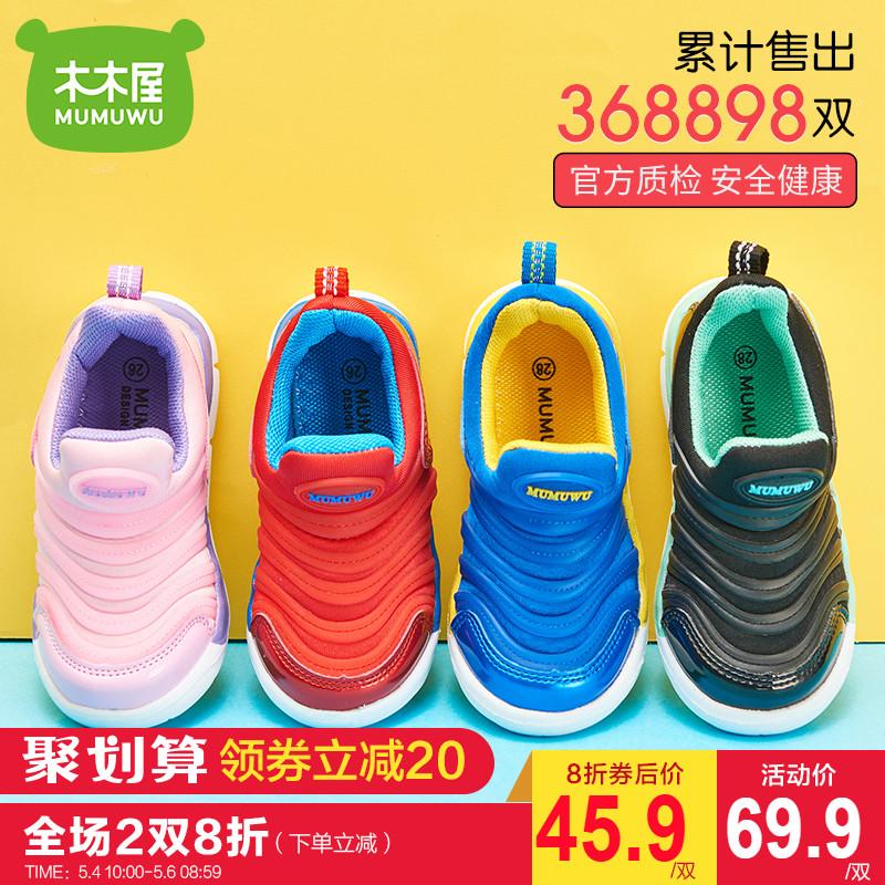 男童鞋春款运动鞋