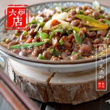 山东枣庄六炉店农家纯手工特色豆豉香辣酱豆盐豆 臭豆子两袋包邮
