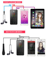 Senran broadcast bar sound card set Live full set of Apple Android fast hand vibrating K song device mobile phone called Mai universal