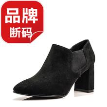 踝靴真皮女鞋粗跟深口高帮高跟鞋子短靴松紧带切尔西靴SS73112460
