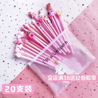 Girl Heart Creative Korea Cute Gel Pen Set Stationery Pen Student Black Cartoon Net Red Pen Super Meng