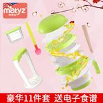 婴儿研磨碗辅食研磨器