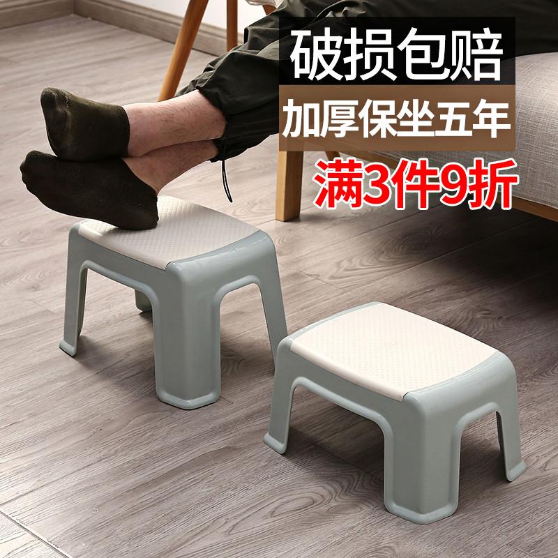 加厚塑料凳家用儿童小凳子方凳创意时尚浴室板凳客厅椅子成人矮凳